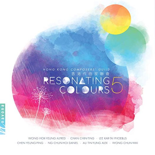 Hong Kong Composers' Guild - Resonating Colours 5